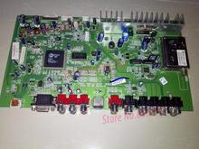 32L16HR Motherboard 5800-A8DA22-0020 with screen LK315T3LZ54
