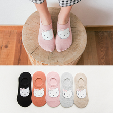 5 Pairs Silicone Non-slip Invisible Socks Women 2017 Sexy Fox Summer Slipper Socks Funny Candy Color Happy Ankle Socks