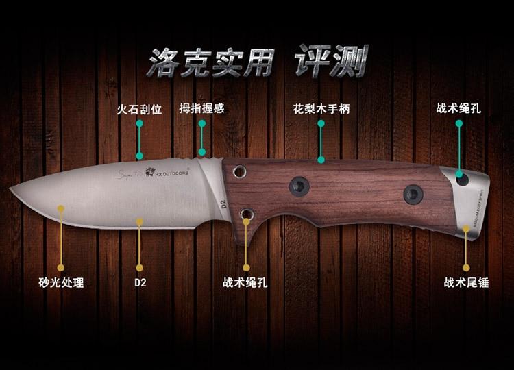 HX OUTDOORS Lok mango de madera táctico de alta dureza cuchillo - Herramientas manuales - foto 6