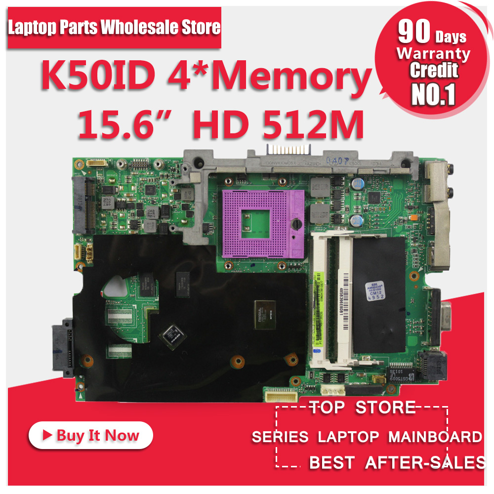 все цены на K50IE 512M 4 Memory K50I K50IE X5DI K50ID board laptop motherboard mainboard For the 15.6-inch screen notebook tested онлайн