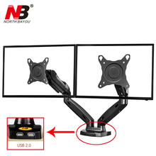 Gas Spring 360 Degree Desktop 17-27 Dual Monitor Holder Arm NB F160 with Two USB Ports 2.0 Full Motion Support