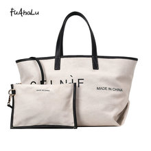 FuAhaLu Autumn new casual handbag Korean canvas bag shopping single shoulder big capacity Tote