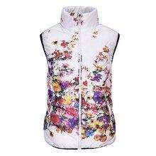 О-образным печатных вниз пиджаки вырезом цветы случайные хлопка куртка жилет женские