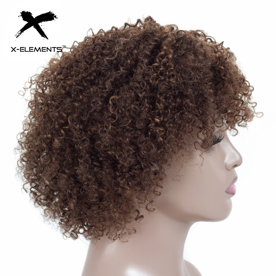 X-Elements Hair Brazilian Jerry Curly Wig 100% Human Hair Non Lace Wig Non-Remy 8 Short Human Hair Machine Made Wigs For Women (15)