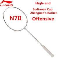 2018 Новый Li Ning N7II Кубок Судирмана Zhangnan's ракетки профессиональный бадминтон ракетки высокого класса Li Ning AYPL202 T качество L850OLA