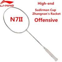2018 NEW Li Ning N7II Sudirman Cup Zhangnan's Racquets Professional Badminton Rackets High end Li Ning AYPL202 T Quality L850OLA