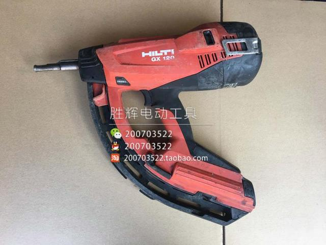 used hilti hilti gx 120 gas nail gun in power tool accessories from tools on. Black Bedroom Furniture Sets. Home Design Ideas