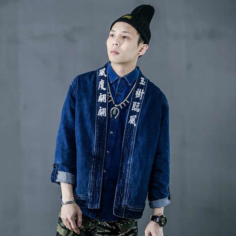 中国の伝統的な服男性デニムシャツ東洋男性服中国スタイルの伝統的なジャケットデニム TA084