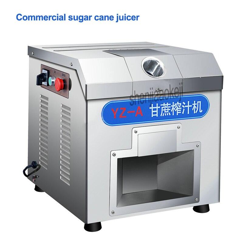 220V/110V 750W 150kg/h Stainless steel Sugar cane juicer YZ A Commercial sugar cane juicer Fast sugar cane juice machine 1PC