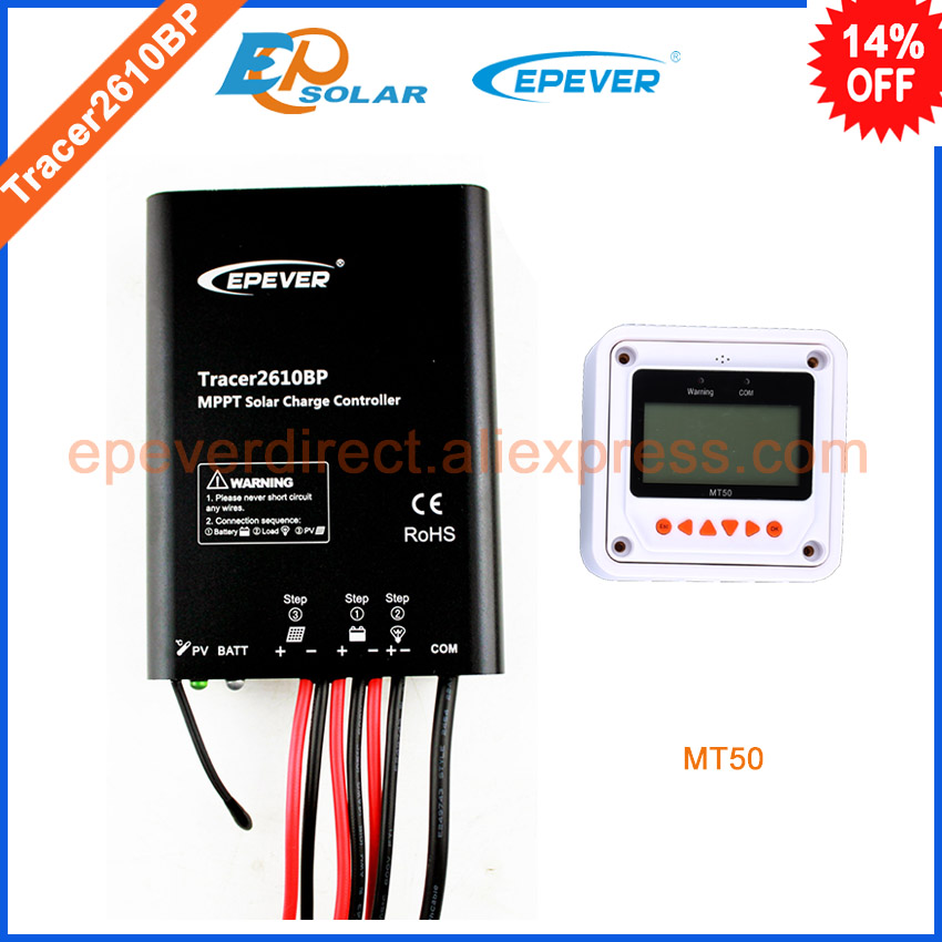 Solar charging regulator Tracer2610BP for 12v 130w 24v 260w panel system use waterproof IP67 free shipping with MT50 meter 20a 12 24v solar regulator with remote meter for duo battery charging