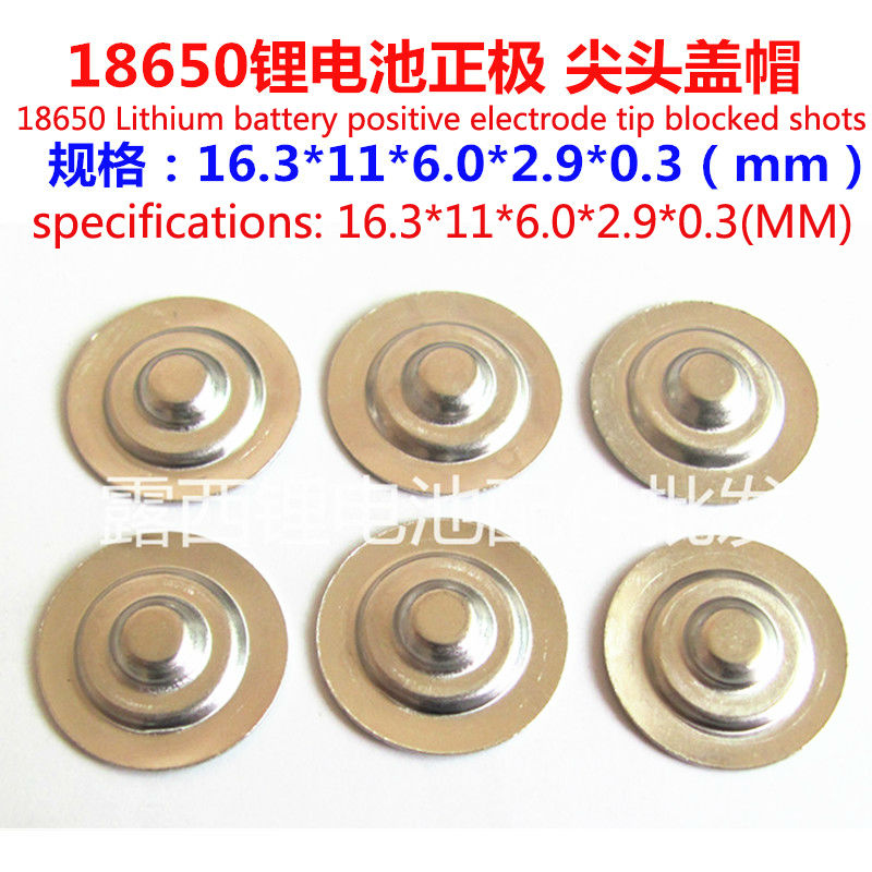 Купить с кэшбэком 100pcs/lot Factory Direct Sale Accessories 18650 Battery Anode Cap Hat Large Cylindrical 18650 Batteries Hat Pointed Cap 16.3mm
