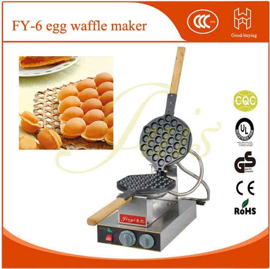HONGKONG QQ waffle maker Electric Eggettes Egg Waffle Maker cake oven hot sale oem high quality hot sale industrial mini qq egg waffle maker with good feedback