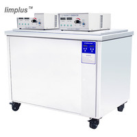 264L Industrial Ultrasonic Cleaner 7500W Cleaning Fuel Injectors Dental & Surgical Instrument Air brushes Spray Guns Machine