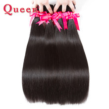 Queen Hair Products Peruvian Straight Hair Bundles 100% Remy Human Hair Weave Extensions 1/3/4 Bundles Can Buy With Closure(China)