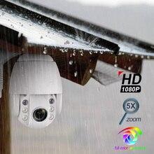 סופר מיני PTZ מהירות כיפת WIFI IP מצלמה 1080P חיצוני 5x זום אופטי 2MP אלחוטי מצלמה IR ONVIF שני דרך אודיו דיבור