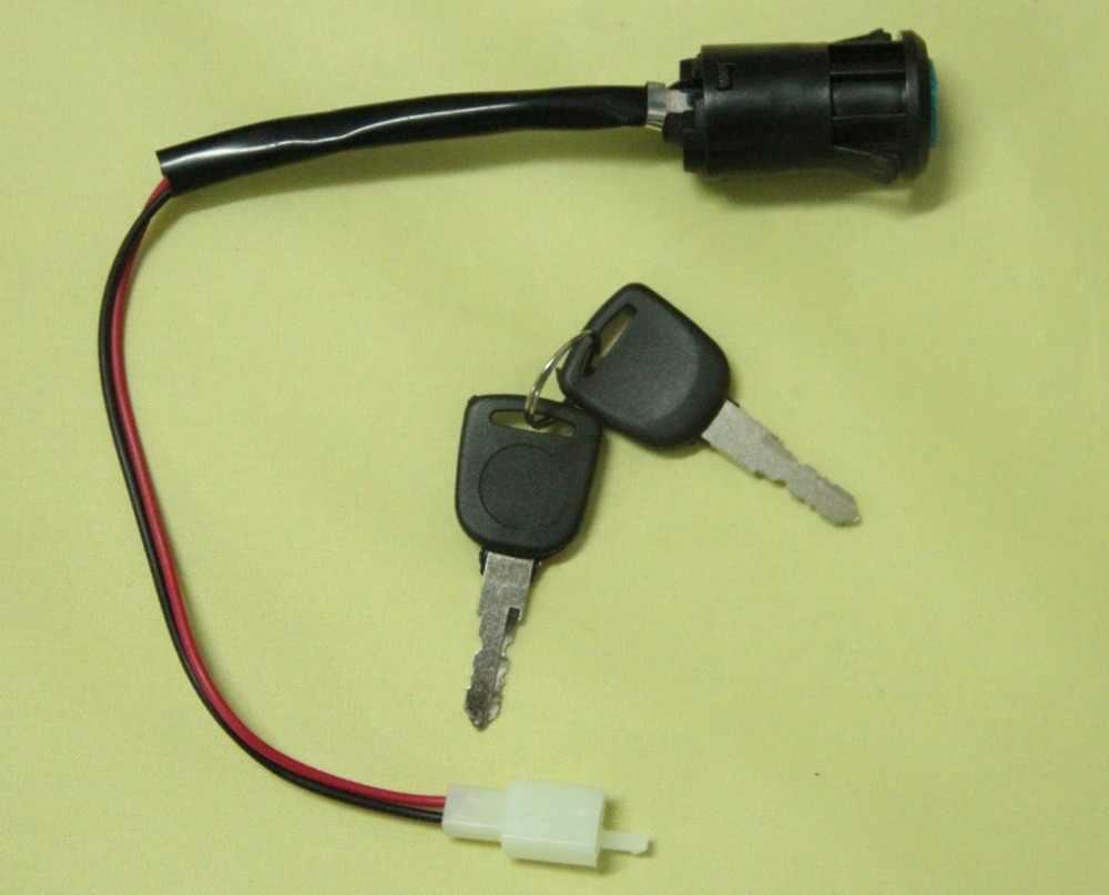 El/éctrico Bicicleta 3 Cables On-Off Interruptor De Encendido Cierre w 2 Llaves