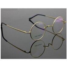Чистые титановые винтажные маленькие круглые 42 44 мм оправы для очков John Lennon близорукость Rx able очки