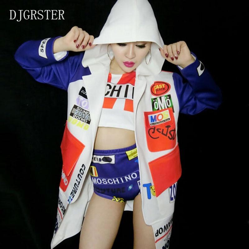 DJGRSTER New 2020 Hot Sale Lady Women Hot Sexy Club Bra+shorts Singer Jazz Hip Hop Dance Costumes Beyonce Bodysuit 1-3pcs/suit