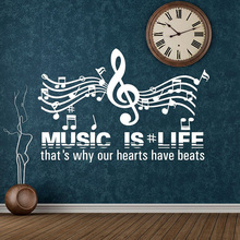 Music Quote Wall Decal MUSIC IS LIFE Vinyl Roll Sticker Inspirational Quotes Art Gift Decoration DA31