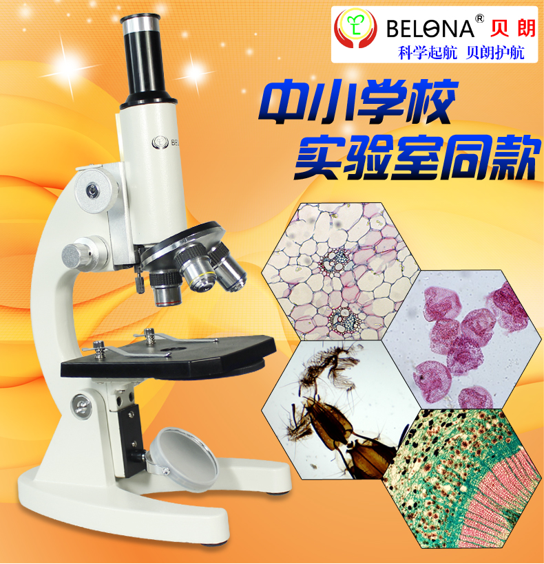 5000X professional biological microscope students with optical biological microscope 20pcs lot ka331 dip 8
