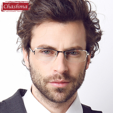 Men Memory Alloy Optical Eye Glasses Reflective for Working on Computer
