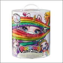 Poopsie Slime Surprise Unicorn-Rainbow Bright Star or Oopsie Starlight LOL Dolls(China)