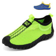 2017 Bright Color Comfortable Low Top Hollow Anti-Skid Kid Running Shoes Boys Beathable Mesh Slip-On Children School Sneaker