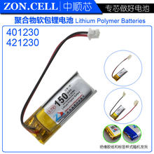 3.7 v li po li-ion batteries lithium polymère batterie lipo ion rechargeable lithium-ion pour 401230 421230 Bluetooth contrôle 150 mAh(China)