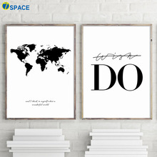 Купить с кэшбэком 7-Space Nordic Wall Art Canvas Black And White Print Poster Decorative Pictures World Map Canvas Painting Living Room Study Room