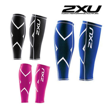 2XU Basketball Compression Training Leg Sleeves Calf Guard-True Graduated Compression-Boosts Circulation- Aids Faster Recovery