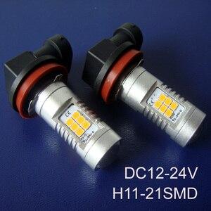 Высокое качество 12/24VAC/DC 10 Вт H11 автомобильная светодиодная противотуманная фара авто H8 СВЕТОДИОДНАЯ Лампа Бесплатная доставка 20 шт./лот