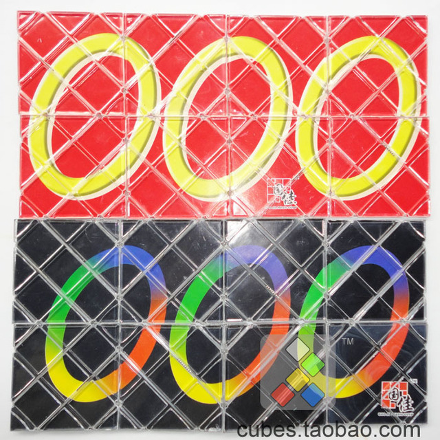 8 unlinked rings unlinked rings magic cube trinuclear unlinked rings red black