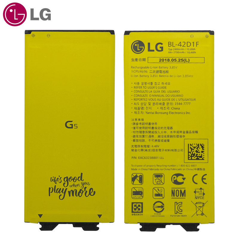 New Premium Replacement Battery for LG G5 BL-42D1F with High Capacity Home Charger with Type C Cable Included.