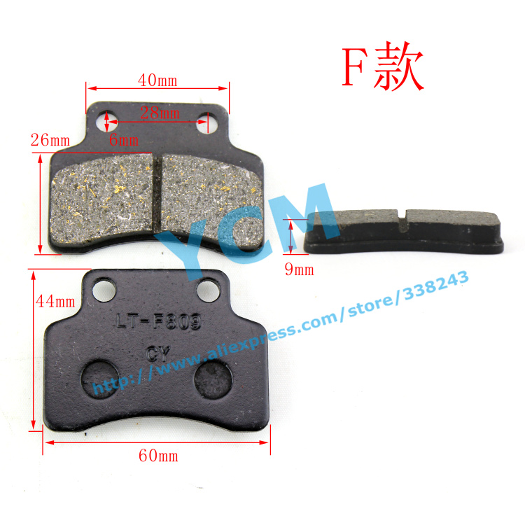 Scooter Disc Brake Pad Electric Scooter Moped Fit Most Chinese Scooters with Size Wholesale DSP-F scooter drum brake lever handle electric scooter biker fit most moped motorcycle level brake