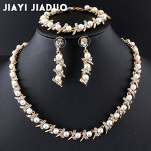 jiayijiaduo Cassic imitation Pearl jewelry set African bead for women Wedding accessories gold color necklace long earrings 2017(China)