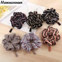 New Scrunchie For Women Girls Elasticity Ponytail Hair Ties Holder Hairband Rope Striped tassel Fashion Accessories