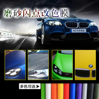 Various Colors Ice Metallic Matt chrome Vinyl Car Wrap Film With Air Release Car stickers foil PROTWRAPS 1.52x30m MC15 6