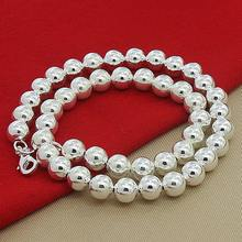 Ожерелье с полыми бусинами серебристого цвета 45 см