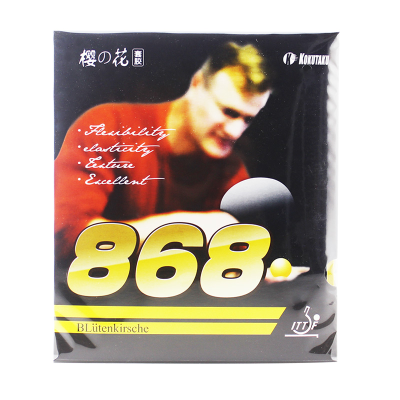 2x ITTF Approved KOKUTAKU 868 Table Tennis Rubber, Ping Pong Rubber Best Control