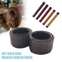 Fashion Women Up-do Hair Styling DIY Hair Bun Maker Curler Quick Fold