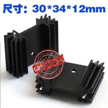 Free Ship 100PCS Aluminum Heatsink to220 heatsink 30*34*12MM Transistor heatsink Radiator black Cooling