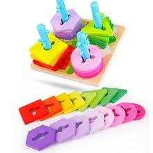 Многофункциональные Ранние развивающие игрушки колонна Круглый бисер познавательный, на поиск соответствия пазл детский tosfor детский подарок на день рождения