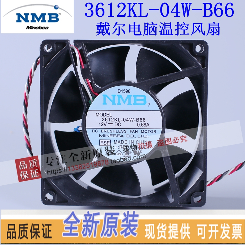 for MNB 3612KL-04W-B66 12V 0.68A 9CM 9038 Large air Volume with thermistor Fan