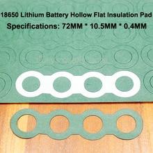 100pcs/lot Combination Insulation Gasket Meson 18650 Hollow Flat Hibiscus Paper Mat 4 Lithium Battery