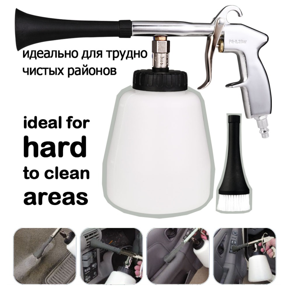 Car Wash for Pressure Washer Interior Cleaning Machine Blowing Dust Deep Cleaning Gun With Brush High Pressure machine