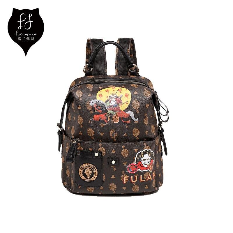 FULANPERS 2018 nowy temat serii plecak kobiet mochila escolar kobiet plecak zaino plecaki dla nastolatek dziewczyny w Plecaki od Bagaże i torby na  Grupa 1
