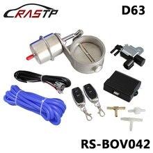 RASTP-1 Набор автомобильный вакуумный выхлоп клапан 2,5 ''63 мм открытый стиль беспроводной пульт дистанционного управления набор RS-BOV042