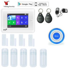 Yobang Security WIFI Home/Business Security GSM Alarm System Wireless siren with 4.3Inch Full Touch Screen APP Remote Control