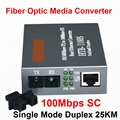 Free Shipping HTB-1100S Optical Media Converter 10/100Mbps RJ45 Single Mode Duplex Fiber SC port Converter 25KM