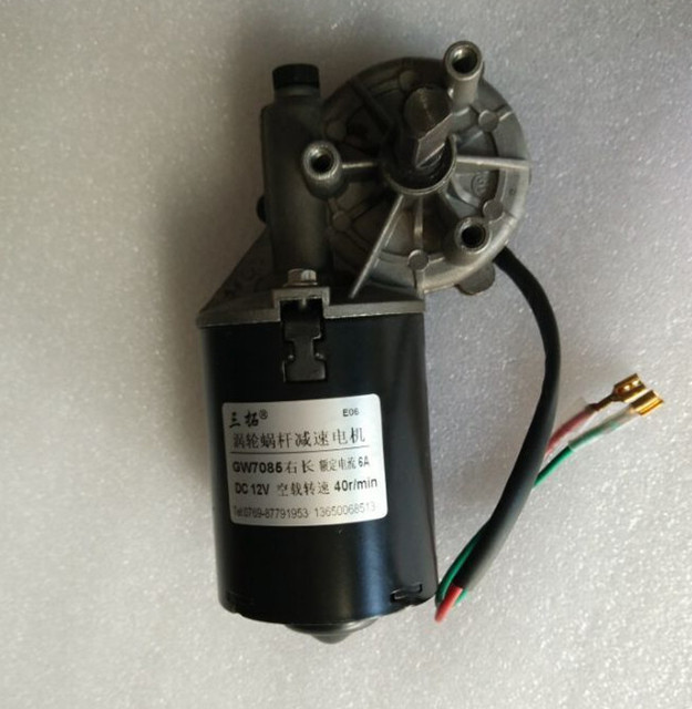 Worm Gear Motor for the garage, DC12V 40rpm 60Kg.cm Geared Motor right version, Self-locking function,rolling shutter door motor